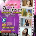 PHOTO-HUNTING-COMPETITION-BEAUTY-IN-UNIFORM1