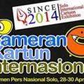 SOLO-INTERNATIONAL-CARTOON-EXHIBITION-2014-